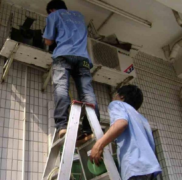 品牌空调移机
