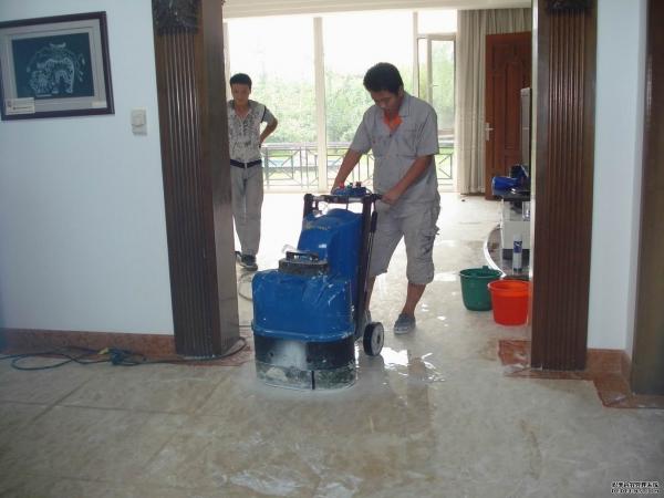 室内保洁清洗