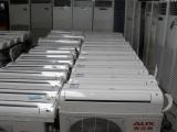 回收二手空调